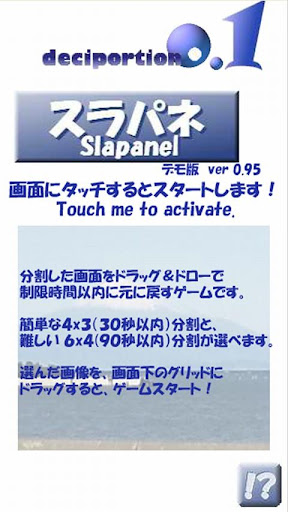 SlaPanel demonstration version