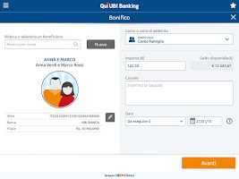 Screenshot of Qui UBI Banking