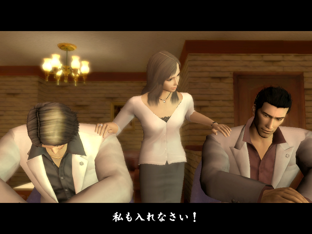 Sega confirm Yakuza 2 for US release