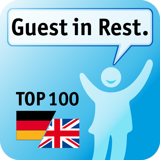 100 Guests Phrases Restaurant 書籍 App LOGO-APP試玩