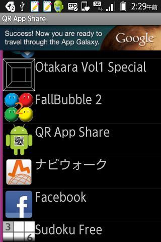 QR App Share