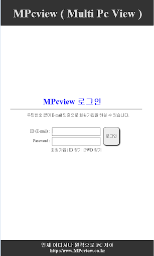 MPcview- Multi Pc View