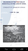 Screenshot of Israel History Maps