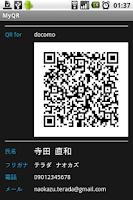 Screenshot of MyQR:アドレス帳へ簡単登録