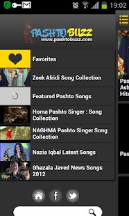 Pashto Buzz - screenshot