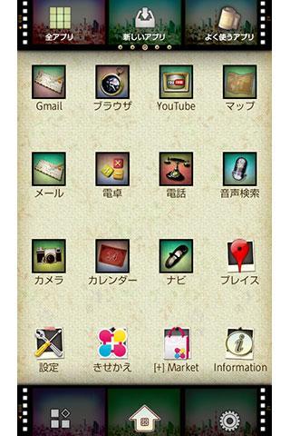 無料个人化Appのジオラマトウキョウ for[+]HOMEきせかえテーマ|記事Game