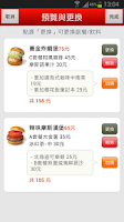 Screenshot of MOS Order