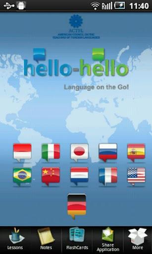 Hello-Helloドイツ語 電話