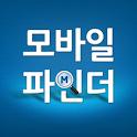 모바일파인더 - 스마트한 모바일 웹서핑 icon