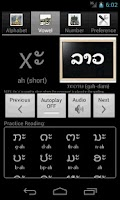 Screenshot of Lao Language