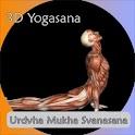 Yoga Asana : Updog icon