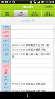Screenshot of 愛工作-高雄市政府勞工局訓練就業中心