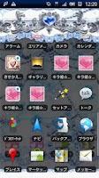 Screenshot of KiraHime JP Snow World