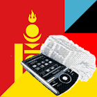 German Mongolian Dictionary icon