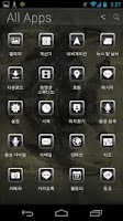 Screenshot of HYEONUI LE Atom theme (free)