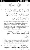 Screenshot of Complete Quran (Indonesia)