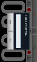 Screenshot of 점수판 족구 탁구 배구 배드민턴 다목적 스코어보드 점수