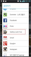 Screenshot of Safe Gallery Free (Media Lock)