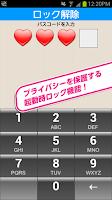 Screenshot of カップルズ ラブホテル 検索 / couplesラブホアプリ