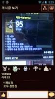 Screenshot of Diablo3 Item Gallery