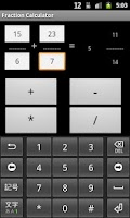 Screenshot of Fraction Calculator Free