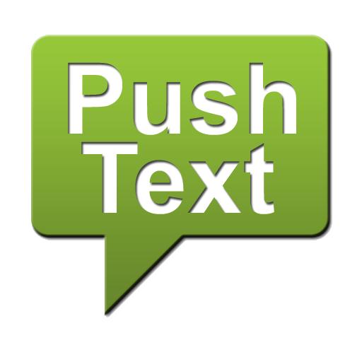 Push Text LOGO-APP點子