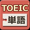 TOEIC®テスト単語2400 icon