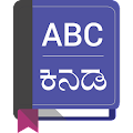 English To Kannada Dictionary APK for Bluestacks