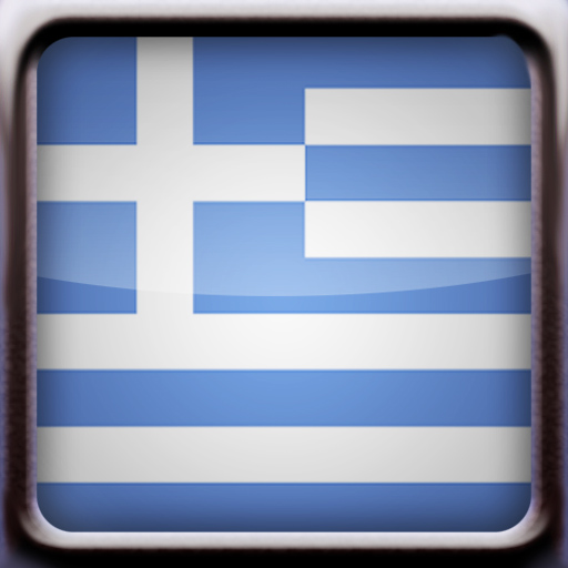 Greek Vocabulary Quiz 教育 App LOGO-APP開箱王