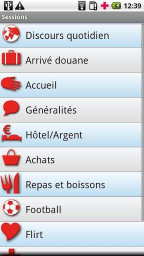 【免費旅遊App】iSayHello 法语 - 俄语-APP點子
