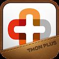 App 티몬플러스 - 가장 기분좋은 포인트 적립 경험! APK for Kindle