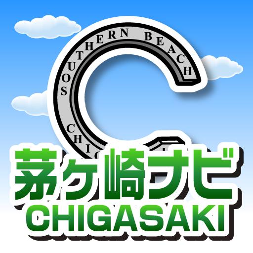 茅ヶ崎アプリ 旅遊 App Store-癮科技App