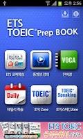 Screenshot of ETS TOEIC® BOOK