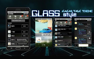 Screenshot of RX4 KakaoTalk Theme-GLASS