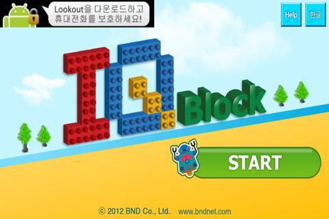 IQ Block Free