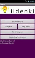 Screenshot of iidenki