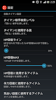 Screenshot of 単虎自動タイマン