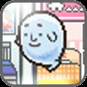 成仏物語-幽霊父さんの49日間- icon