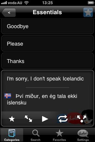 【免費旅遊App】Lingopal冰島-APP點子