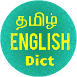 Tamil English Dictionary 6.7 Apk