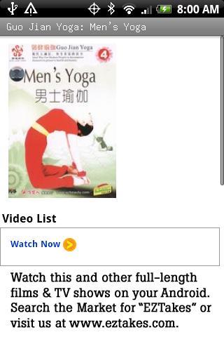 Guo Jian Yoga: Men's Yoga