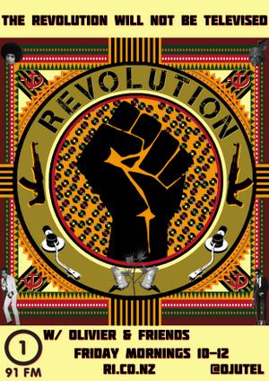 RevolutionR1