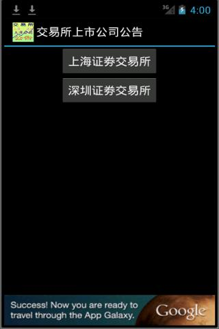 搜尋pocket pro key application technology co. ltd - 首頁
