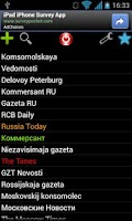 Screenshot of Russian Newspapers