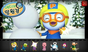 Screenshot of Eddy the Scientist