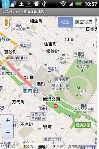 横浜市電話帳