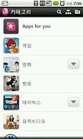 Screenshot of LG SmartWorld [Korea]