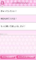 Screenshot of とーきんがーるずっ!