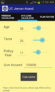 LIC Policy Loan Calculator | PolicyTray