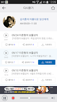 Screenshot of CBS레인보우